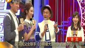 吴宗宪父女联手《小明星大跟班》首播夺冠