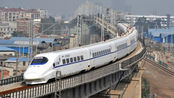 融资近300亿、创IPO最快纪录,最赚钱高铁上市了!