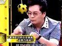 国光帮帮忙www.80ev.com搞定岳母头很大!(58)
