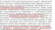 张丹峰回应出轨经纪人毕滢,但大家觉得他更渣了!