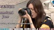 【JANE】南韩史上第一个比爱豆更早出道的站姐即将出道