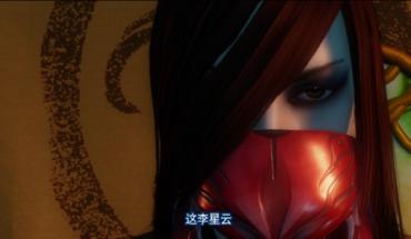 《画江湖之不良人》第二季概念片花:乱世群雄争霸篇