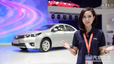 2014北京车展 E3馆解读一汽丰田卡罗拉