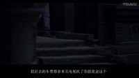 鬼吹灯之精绝古城:胡八一结局了要去卖房子看风水?