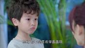 两生花:林乔去世了,秦漠和颜宋还没在一起,儿子当起了红娘 !