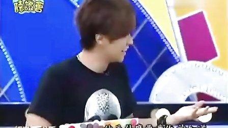 娱乐百分百:李玖哲听证会(4-5)20101009