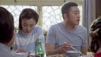 《平凡岁月》27集预告片