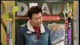 """爱哟我的妈 - 20140218-决战""""丧命""""恶兽现身女星"""