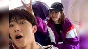 杨洋飞机上偶遇王丽坤,相互调侃搞怪自拍,状态转变自如!
