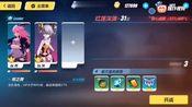 崩坏3红莲,可爱动漫游戏