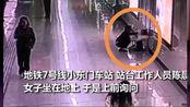 女子连续加班30天,车站崩溃大哭,自己不敢回家哭,怕吓着女儿