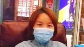 感谢你们 武汉市民5天献血140万毫升 4月5日