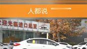 韩系车燃油经济性有多高,省油王起亚K3告诉你,优点与缺点并存