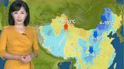 冷空气来袭,北方又降温!气象台:10月21日~22日全国天气预报!