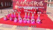 我为祖国歌唱,鲁山县教体局~中国进入新时代