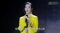 《生逢灿烂的日子》11集预告片