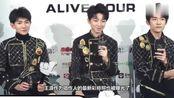 王源担任《我是唱作人》首发海报C位 头戴发夹彩排照曝光