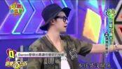 娱乐百分百-20150521-杨子仪胴体太性感Darren不敢看