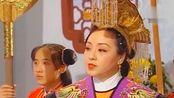西游记(粤语):嫦娥刚到天宫就被封仙,王母娘娘还送别墅一套