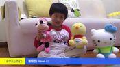 演讲达人赛(天山校区   谢明哲Steven 4岁)