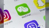 微信成最频繁网络诈骗犯罪工具:如何保护网络信息安全