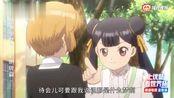 魔卡少女樱透明牌篇:莓铃来日本了,小樱:是真人!