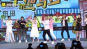 幸福马上来发布会:白凯南带领下,贾玲、张小斐等集体大跳广场舞