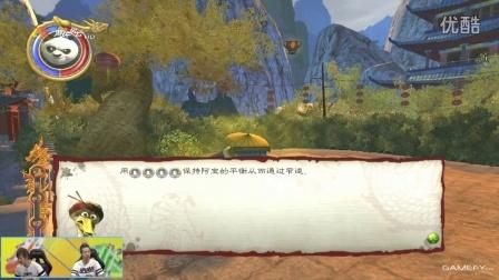 游戏大厅-功夫熊猫
