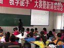 小学三年级语文优质示范课《儿童和平条约》_张鸥_06.flv