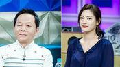 黄金渔场之Radio star脸的战争 Nana禹贤颜值对决