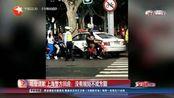 哈登道歉上海警方回应:没有规矩不成方圆