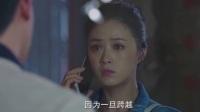 《盲约》陆毅表白蒋欣浪漫吻戏 精彩片段