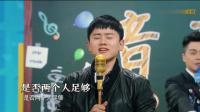 《王牌对王牌》张杰把游戏玩成了演唱会, 站在圆台上唱歌不停