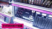 EVEMIXBOY依娲国际化妆品加盟连锁店美容护肤消费好去处