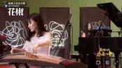 花椒女主播流云凭借这把古筝赚了1600万打赏了!