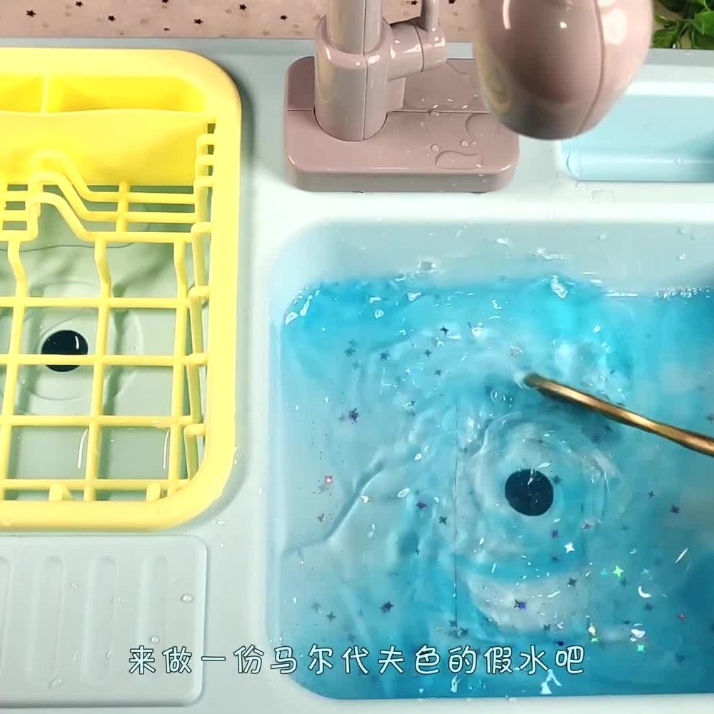玩过迷你水池做假水泥吗?梦幻马尔代夫色,洗泥剩水就能做无硼砂