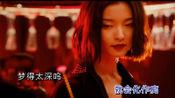 龙梅子-《缘为冰》, 新曲风, 新风格, 释放一种淡然的心态!