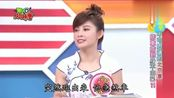 台湾节目:北京美女自嘲塞车严重,台湾朋友到站,都是被人推下去