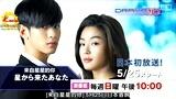 140525 金秀贤《来自星星的你》日本採访 韩语中字