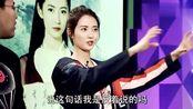 陈钰琪一提到曾舜晞瞬间脸红了,小姐姐娇羞的样子好可爱!