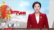 武汉:女子连续加班1个月崩溃大哭 地铁员工拥抱安慰