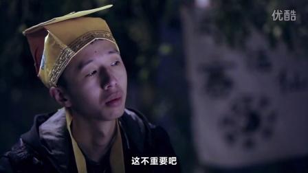 奔跑吧!精英_宣传片
