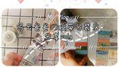 『AD钙』vol.4购物分享|马云爸爸の胶带分装店|韩国爱心|仓敷系列|pion点心屋|圆点贴~有个瓜|巴拉巴拉~还有一大堆