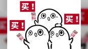 63分59秒,1000亿!双11再刷记录!贵州购买金额增速全国第7……