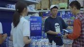 带着爸爸去留学:黄成栋超市砍价竟秀上英语,黄小栋惊讶表情再现