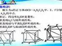 拓智家园(www.51tuozhi.com)——高三基础教育苏教版数学直线 平面 简单几何体1(上)