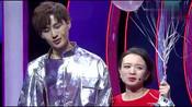 《现在就告白》小情侣公主抱险栽倒,涂磊再曝金句,真是太厉害了