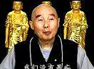 珠海百思-玛雅预言原文-净空法师谈- www.ini19.com