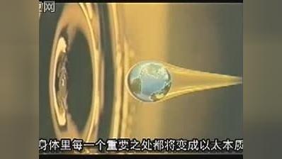 """2012的真正意义,不是""""世界末日""""而是""""新的重生""""!"""