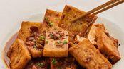 美食台 | 苏东坡的方法烧豆腐, 赛过东坡肉!